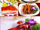 广西南宁哪里有学广式烧腊 厨圣坊小吃培训名校20年好品牌