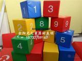 早教幼儿园软体积木正方体垫长方体形垫 儿童感统软体器材积木块