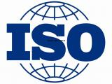 成都ISO供应