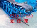 耐高温皮带机供应厂家 加长伸缩皮带输送机结构特点 张
