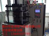 高分子焊机生产厂家V锂电池软连接成套设备
