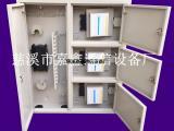 壁挂式三网合一光纤分纤箱