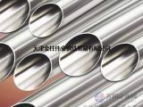 天津304不锈钢管免费切割价格