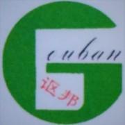 惠州市讴邦塑胶科技有限公司的形象照片