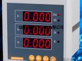 数显电力仪表 单相智能电流表