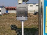 β射线法扬尘监测系统 贝塔射线法