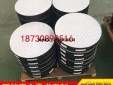 四氟板式橡胶支座每种型号找赵经理为您提供价格