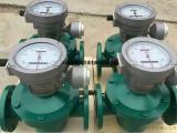 柴油流量表