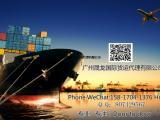 广州海运家具到澳洲 澳大利亚海运双清门到门