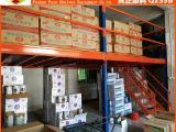 【厂家量身订制】佛山深圳阁楼式平台货架,仓库组合货架 钢平台