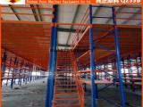 厂家直销阁楼货架平台货架定制钢平台重型货架仓储库房货架