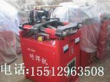 UN2-100型150型对焊机 钢筋闪光对焊机碰焊机