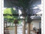 仿真椰子树 小型 塑料_仿真椰子树花器_仿真椰子树