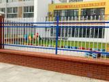 院子护栏 铁艺院墙护栏 简单实用一点就好
