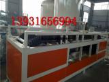 改性聚合-AEPS聚合聚苯板设备硅质渗透板设备硅质钙板设备