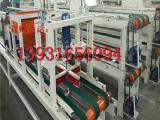 ZS外模板设备,ZS复合保温外模板设备生产线
