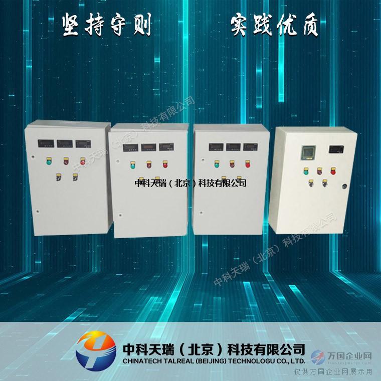 北京中科天瑞配电箱室内户外配电箱防爆控制箱