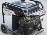伊藤250A汽油发电电焊机YT250A价格