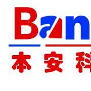 重庆本安科技发展有限公司的形象照片