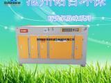 厂家直销UV光氧净化器废气处理设备除臭环保设备光氧催化净化器