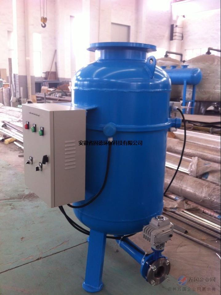 全程水处理器生产厂家