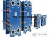 西安板式换热器安装价格