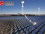 尚德 阳光太阳能打造光伏新格局 响应环保减排大号召