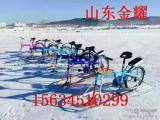 冰雪乐园设备 冰上自行车 亲子冰上自行车 冰雪大世界游乐