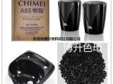ABS高光黑色母料厂家首选东莞市博升塑料科技有限公司