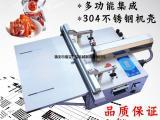 450EO桌上式外抽真空充气包装机 花生米真空包装机