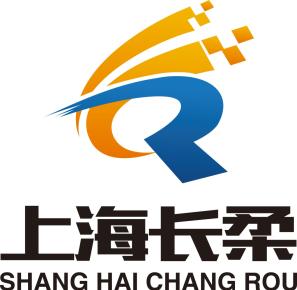 上海长柔电缆有限公司