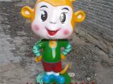 玻璃钢卡通猴子公仔雕塑,悠嘻猴雕塑
