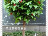 仿真苹果树工程_仿真水果树大_装饰品摆件花仿真水果树
