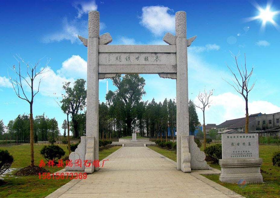 建造家族墓地牌坊陵园石门楼,不仅受到现代社会的重视,在封建社会