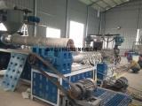 供应大型破碎废旧塑料制品机械,排水排气塑料挤出机