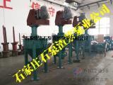 石家庄泵业渣浆泵轴承型号