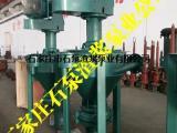 石家庄泵业, 石家庄泵业型号规格