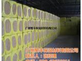 岩棉板,聚丰保温材料,岩棉板厂家