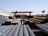 重庆Q235螺旋管 重庆螺旋钢管厂家批发
