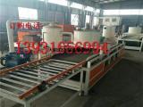 硅质板设备,硅质聚苯板设备产量及容重