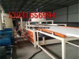 硅质聚苯板设备,硅质渗透EPS板设备,AEPS板成套生产设备