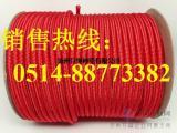 圆股绳、三股绳缆、登山绳、防静电绳索