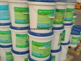 北京漆华仕生态硅藻泥批发厂家生产加工