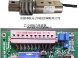 日本NMB美蓓亚CBE1-20K-S04波纹管传感器价格图片