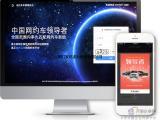 安达出行打车app开发_打造专属网约车平台