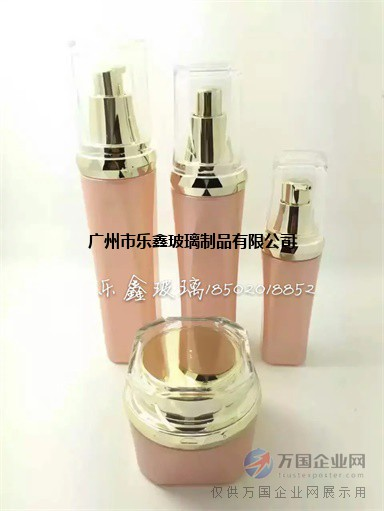 装化妆品的空瓶子,化妆品瓶厂,化妆品瓶生产