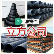 内蒙古赤峰市立方给排水管道制品厂的形象照片