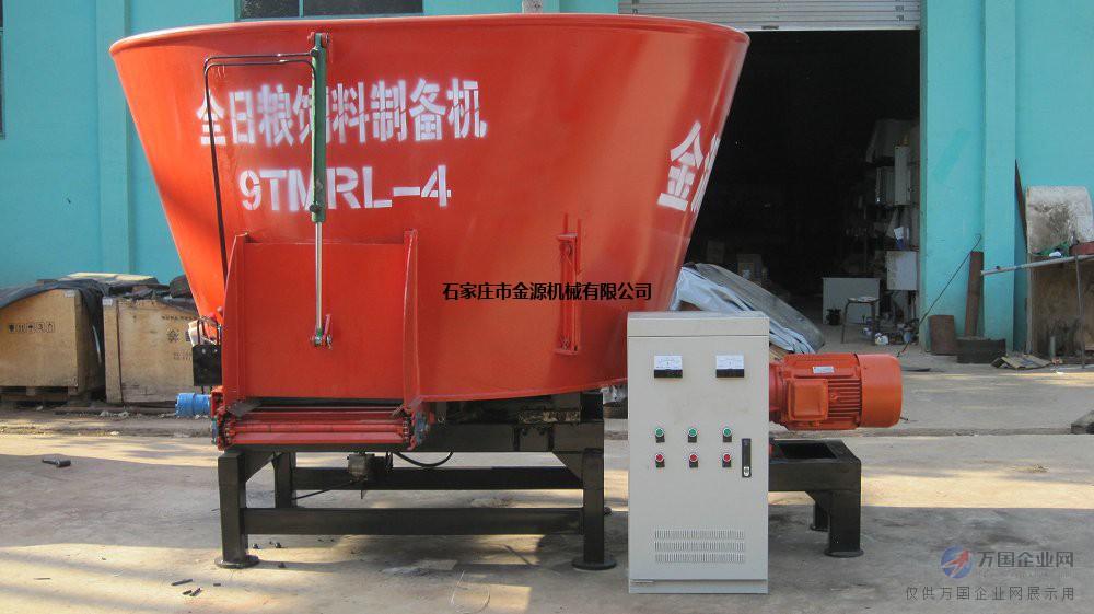 宾利达畜牧养殖机械TMR饲料制备机厂家金源机械
