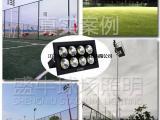 带跑道足球场灯价格11人足球场照明盛牛厂家专业球场灯