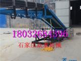 移动式皮带装车机物流自动装车卸车输送机定制厂家众泰机械